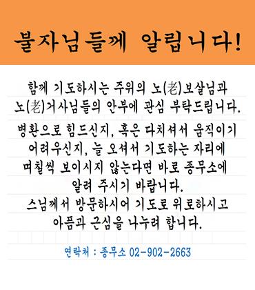 c1c61d41185ada45da7417aee5d4fe42_1557709220_4388.jpg