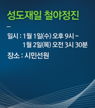 4160086a4165e1782add2a520be8da3e_1577435721_0401.JPG