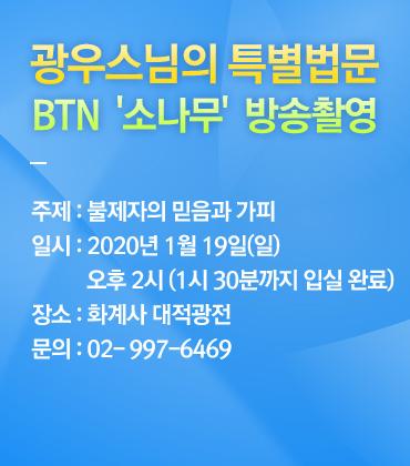 4160086a4165e1782add2a520be8da3e_1577435781_5984.jpg