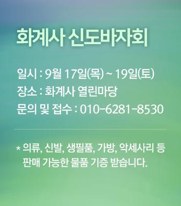 b2e4e27684da3d58a08e1d6c58c69120_1596696648_5801.jpg